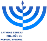 jws-logo